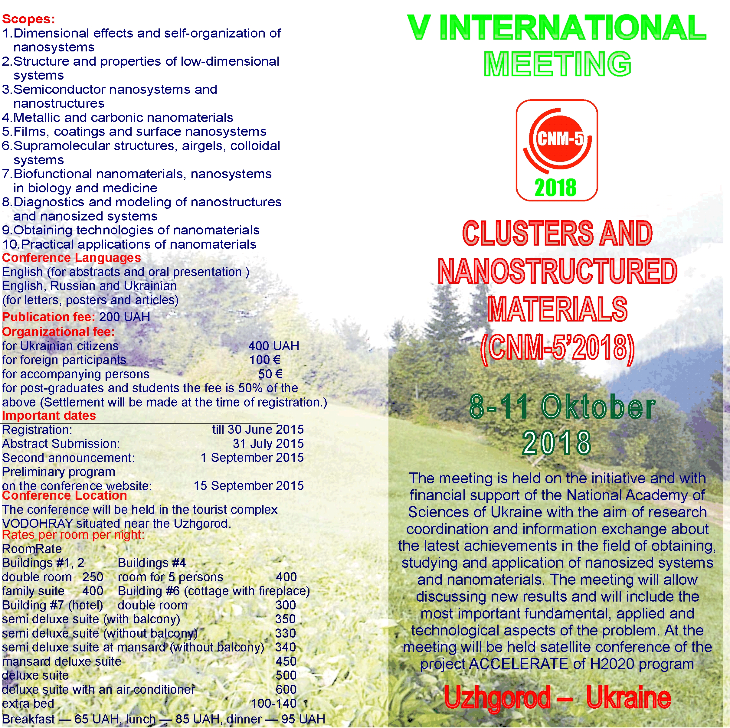 V International conference 'Clusters and nanostructure Materials' 2018 @ Vodohray complex, Uzhhorod - Ukraine. | Uzhhorod | Zakarpats'ka oblast | Ukraine